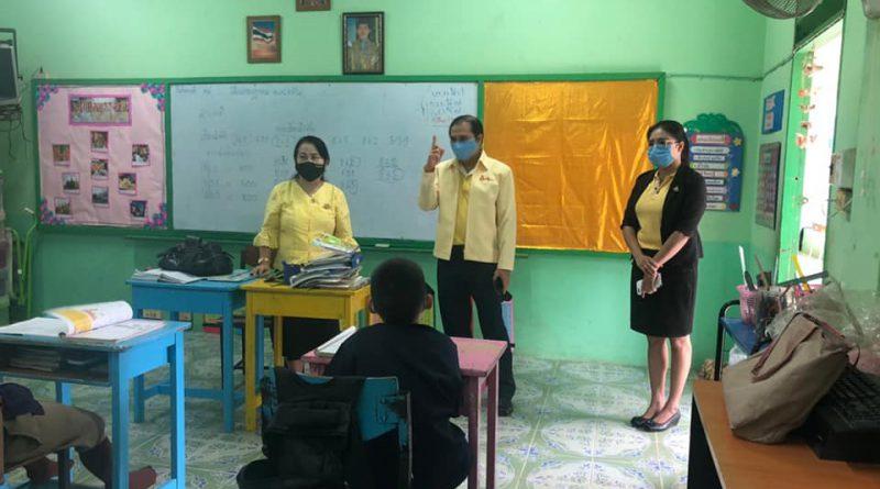 ตรวจเยี่ยม กำกับ ติดตาม การเตรียมความพร้อมการเปิดภาคเรียนของโรงเรียนในสังกัด วันที่ 14 กรกฎาคม 2563