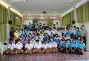 ประชุมสมัชชาเครือข่ายในการเฝ้าระวังและป้องกันแก้ปัญหาเด็กและเยาวชน รุ่นที่ 7