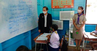 ตรวจเยี่ยม กำกับ ติดตาม การจัดการเรียนการสอนของโรงเรียนในสังกัด วันที่ 23 กันยายน 2563