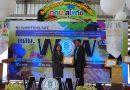 โรงเรียนบ้านคลองตาลฯ ภาคีเครือข่ายหน่วยงานภาครัฐดีเด่น ปี 2563