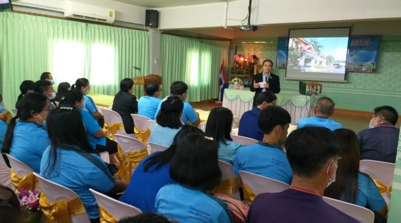 ประธานเปิดการประชุมครูและบุคลากรทางการศึกษา เครือข่ายสารจิตร