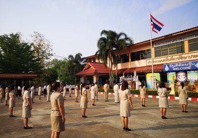 กิจกรรมหน้าเสาธงชาติ ประจำวันจันทร์ที่ 29 มีนาคม 2564