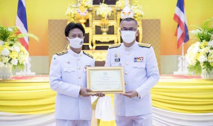 รับรางวัลข้าราชการพลเรือนดีเด่น ประจำปี พ.ศ.2563