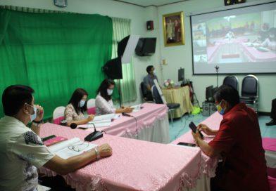 ประชุมคณะกรรมการศึกษาธิการจังหวัด ประจำเดือนเมษายน 2564