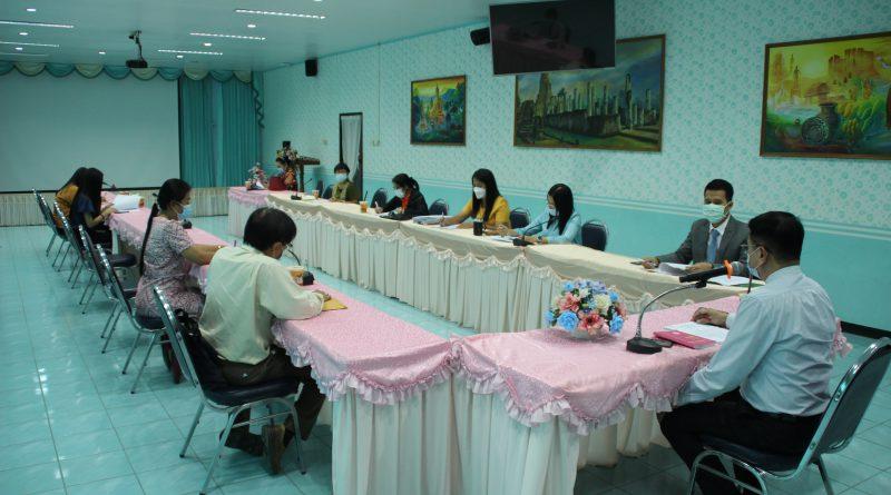 ประชุมคัดเลือกการขอรับการสนับสนุน งปม.เงินดอกผลจากกองทุนอาการกลางวัน