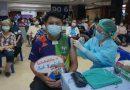 ผู้บริหารการศึกษา และบุคลากรในสังกัด สพป.สุโขทัย เขต 2 รับวัคซีน เข็มสอง