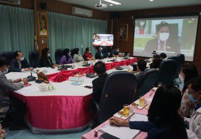 ประชุม ผอ.สพท. ทั่วประเทศ ครั้งที่ 2/2564