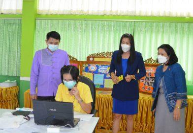 ผอ.เขต นิเทศการสอนออนไลน์ รร.บ้านคลองตาล(กระจ่างจินดา)