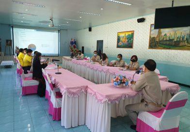 ประชุมคณะกรรมการพัฒนาอย่างเข้มครูผู้ช่วย