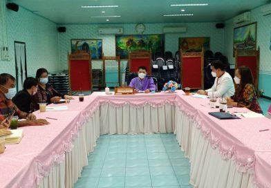 ประชุมกลุ่มนิเทศ ติดตามและประเมินผลการจัดการศึกษา