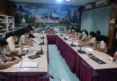 ประชุม PLC รอง ผอ.สพป.สท.2 และผู้อำนวยการกลุ่ม ประจำสัปดาห์