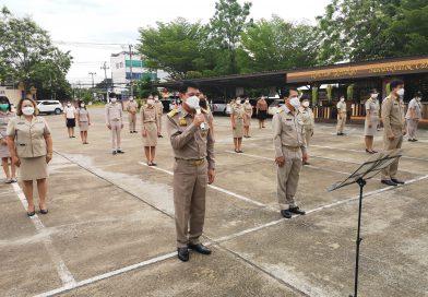 กิจกรรมหน้าเสาธงชาติ ประจำวันจันทร์ที่ 11 ตุลาคม 2564