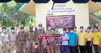 โครงการปันน้ำใจช่วยเหลือคนไทยส่งมอบบ้านและทุนการศึกษาแก่นักเรียน ต.แม่สิน อ.ศรีสัชนาลัย จ.สุโขทัย
