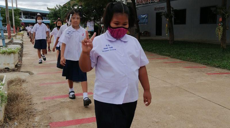 นิเทศ ติดตามการเตรียมความพร้อมวันเปิดเรียนของสถานศึกษา        เครือข่ายแก่งสารจิตร
