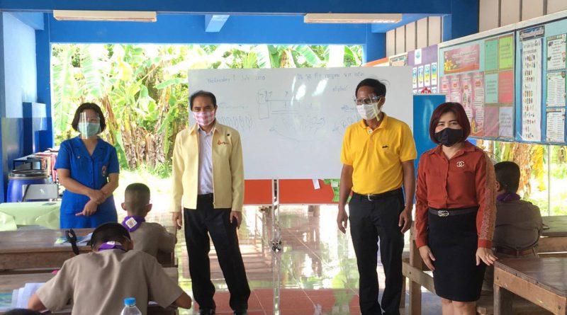 นิเทศติดตามการเตรียมความพร้อมวันเปิดเรียนของสถานศึกษา เครือข่ายโรงเรียนก้าวหน้า