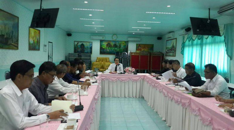 ประชุมเร่งรัดการใช้จ่ายเงินภาครัฐฯประจำปีงบประมาณ พ.ศ. 2562 ครั้งที่ 2