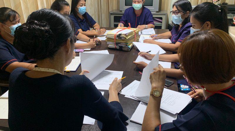 PLC เตรียมความพร้อมประชุมผู้เกษียณอายุราชการ ปีงบประมาณ 2564